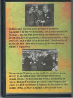 Sherlock Holmes Double Feature Volume Two Back Cover DVD