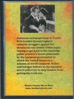 Blood On The Sun (1945) Back Cover DVD