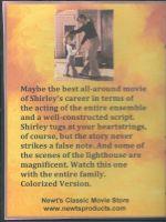 Captain January (1936) Back Cover DVD