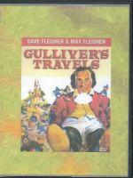 Gulliver's Travels (1939) Front Cover DVD
