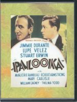 Palooka (1934) Front Cover DVD