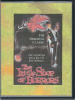 The Little Shop of Horrors (1960) Front Cover DVD