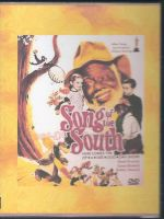 Song of the South (1946) Front Cover DVD