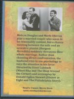 That Uncertain Feeling (1941) Back Cover DVD